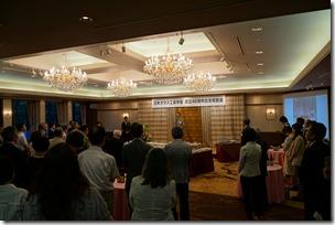 日本ガラス工芸学会創立40周年記念祝賀会 開会の様子