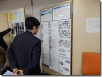 B-P3 「日本ガラス工芸協会の活動報告」