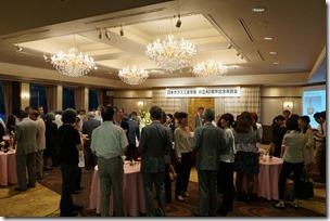 日本ガラス工芸学会創立40周年記念祝賀会 歓談中 1