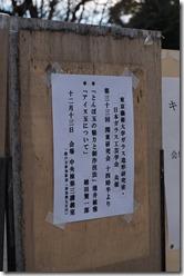 第33回 日本ガラス工芸学会・研究会