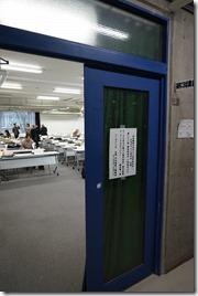 第33回 日本ガラス工芸学会・研究会会場の様子