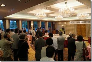 日本ガラス工芸学会創立40周年記念祝賀会 開会