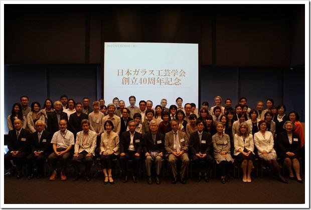 日本ガラス工芸学会 創立40周年記念