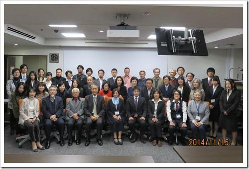 第一回日本ガラス工芸学会大会の終了後の記念写真
