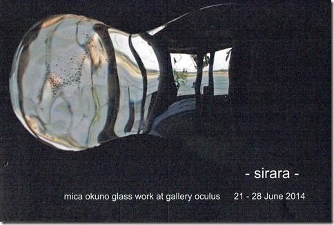 6/21-28 -sirara- ギャラリー オキュルス(高輪台)