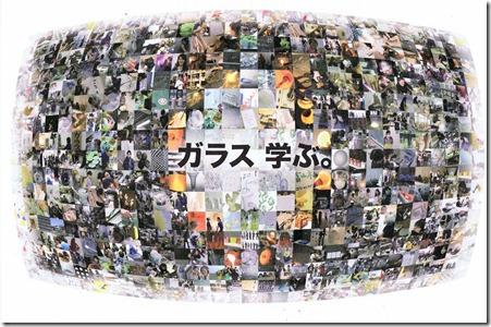第5回ガラス教育機関合同作品展(GEN展)