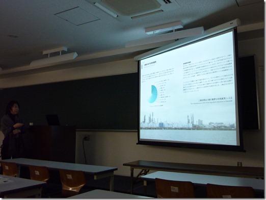 志村真紀 13:30-14:10 「川崎市におけるガラスシティ・プロジェクト」