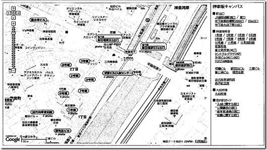 東京理科大学神楽坂校舎