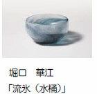 妖精の森ガラス美術館 岡山県のガラス作家たちPart.1