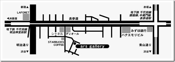 アルキズャラリー地図