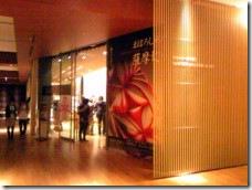 東京ミッドタウンガレリア内サントリー美術館にて、展覧会「一瞬のきらめき まぼろしの薩摩切子」 六本木アートナイト